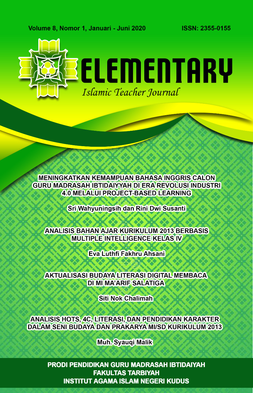 Elementary: Islamic Teacher Journal
